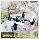 2014 New Product 2.4GHz 4 Channel Remote Control Model Aircraft For Sale