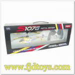 3.5 CH Alloy Radio Fly Helicopter With Gyro