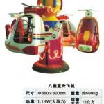 2011 Amusement park equipment,Kids helicopter