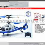 4CH Infrared Metal RC Helicopter with GYRO