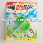 Toys Airplanes
