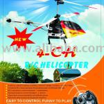 4-ch RF R/C helicopter WITH GYO