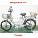 4-stroke gas powered bicycle gasoline bicycles 4 stroke 4 stroke motorized gas bike motor-BSGB-3