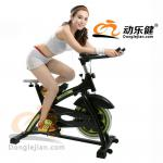 Cycling bicycle manufacturer-DL-1100