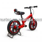 hot sale 12 inch mini bike-RSZ1201CR