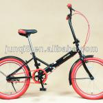 2013 best-selling folding bicycles-jq2089