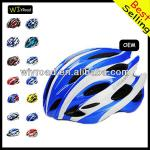 helmets bikes china,helmets bikes china good, bicycle helmet road-NE-07