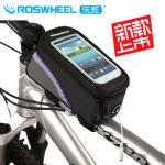 ROSWHEEL bicycle frame bag-12496