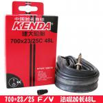 Kenda 700C Fixed Gear Bike Inner Tyre Tube F/V-Kenda Bicycle Inner Tyre 02