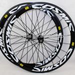 carbon wheels 700C wheels / rims . mavic Cosnic carbon road bike wheels , 50mm campagnolo carbon road bike wheelset-50C
