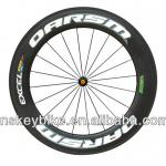 700C Full carbon tubular wheelset 88mm-OS-W88CT