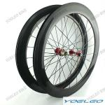 Quality Warranty 60mm Carbon Wheelset Clincher With Novatec Hubs And CN Aero Spokes 20H/24H-CRBW60C