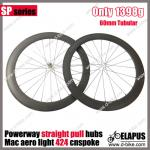 Wholesale !! Straight pull 60mm Tubular Carbon Wheels 700c full carbon carbon tubular wheels 60mm Only 1375g/pair!-ES-SP60T