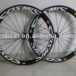 COSMIC 50mm wheels,road bicycle carbon rims,carbon wheels 50mm-01