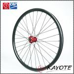 "27.5"" Depth 23MM Width 25mm chinese Carbon Mountain Bike wheels-K-M23-C25"