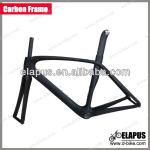 2014 Newest design Aero DI2 Full carbon road bike frame, carbon bicycle frame for road bike,700c carbon bicycle frame for sales-ES-FM036