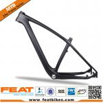 New 29er Hard Tails Carbon Frame 29ER Mountain Bike Bicycle Frame 15.5 17.5 19 21inch UD Matt-FM056 29er MTB