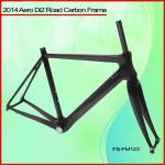 High End Chinese Carbon Bicycle Road Frame weight 950g Super Light Full Carbon Road Bike Frame China FM123-FS-FM123
