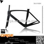 2013big sale full carbon T700 carbon bike frame made in Taiwai wholesale high quality pormotion bicycle parts-CF006