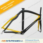 HK hopewell racing&mountain&road carbon frame free for fork+seatpost+Headset +clamp-