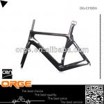 super light carbon road bicycle frame , 2013 newest fashion-CF008