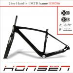 2013 Hot sales Full Carbon Mtb Frame,Mountain Bicycle Frame Carbon Mtb 29,Chassis Mtb Chinese Carbon HM056-HM-056
