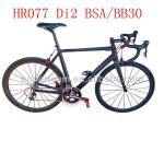 HR077 Di2 BSA/BB30 carbon frame road, new style carbon bike frame-HR077