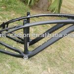 cheap specialized carbon mtb frame & Chinese 29er/26er/27.5er carbon mtb frame for sell-Z-CB-M-003(26er)