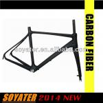 Chinese Carbon Bike Frame, Carbon Bike Frame, Carbon Road Bike Frame-SRR01