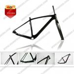 2012 Hongfu Hot selling 29er carbon fiber mountain frame,High Quality full carbon bicycle frame FM056-HF-FM056