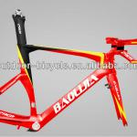 carbon frame time trial bicycle frame FM069-FM069