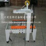 carton sealing machine for bicycle pedal-