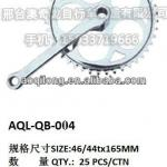 44T Chainwheel and Crank-AQL-QB-004