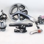 Original groupset DA 9000 groupset , DA9000 Speed Groupset for carbon Road bike , Ultegra and DA 9000 Groupset !-DA9000