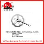 crank and chainwheel-HH-L04