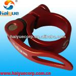 alloy bicycle seat post clamp with quick release-HY-SC-ALC