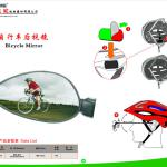 bicycle mirror bicycle safe parts for helmet-JG-1038