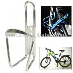 Portable Drinking Cup Water Bottle Cage Holder Bottle Carrier Bracket Stand for Bike ( Silver )-OG-1324S