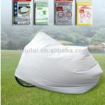0.15mm 100%PVC bicycle cover 100*195cm-R-9051