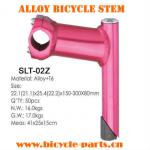 Bicycle handle stem SLT-02Z-