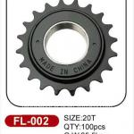 competitive price steel bicycle freewheel-FHFL02