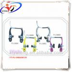 YT-PJ-368A/B/C/D Plastic and Aluminum bicycle v-brake-Plastic and Aluminum v-brake