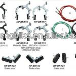 brake cable & brake parts & bicycle parts& bicycle cable-