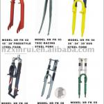 bicycle part-forks-