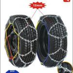 KP Series Car Snow Chains Profession Quality With TUV/GS And On V5117 Certificate zinc treatment-KP Series