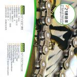 cheap and high quality bicycle chain for brazil Z50-Z50