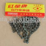 hot sale high quality factory price durable red star brand bicycle chains bicycle parts-