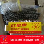 High quality cheap Durable Bicycle Chain 1/2 x 1/8 112L-pS-AC-089