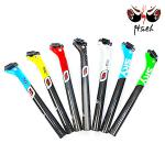 Full carbon colorful bicycle seat post 31.6*350mm-