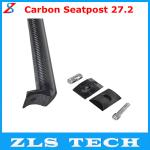New Carbon Bicycle Seatpost,Light And Stiff Bicycle Cheap Carbon Seatpost 27.2,Carbon Seatpost-